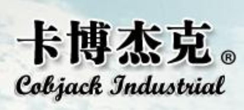 Cobjack Industrial Corporation Limited logo