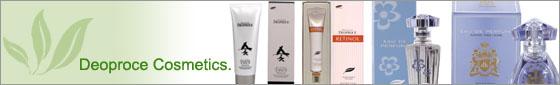 deoproce cosmetics logo