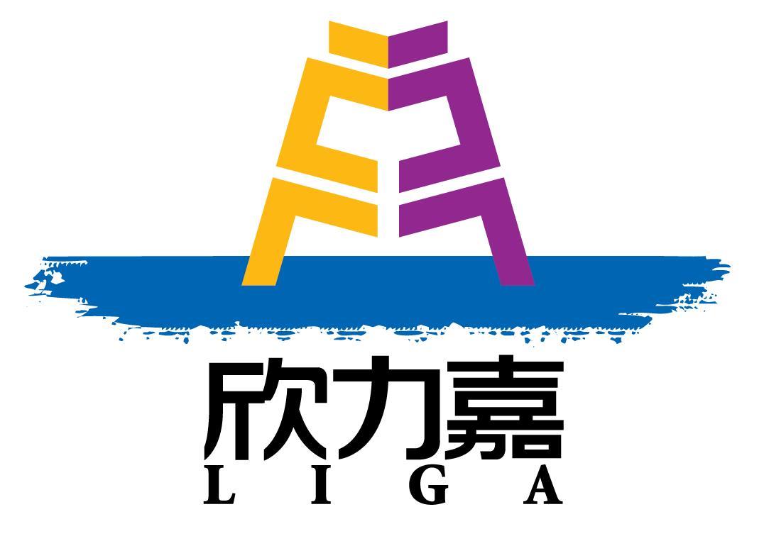 Xiamen Liga Limited logo