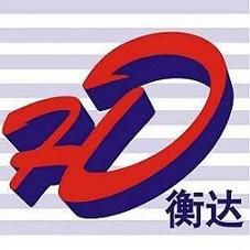 Guangzhou Hengda Packaging Co.,LTD logo