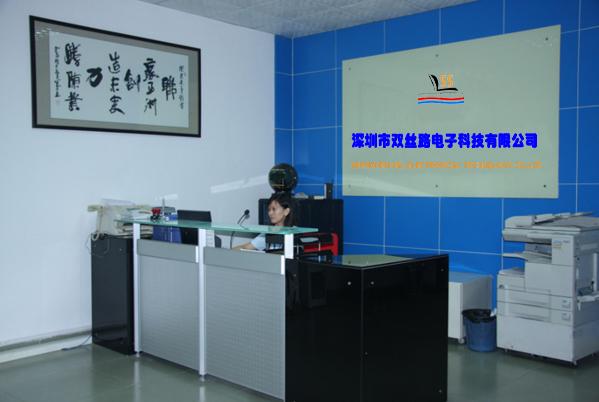 SHEN ZHEN SSL Electronical Technology CO.,LTD logo