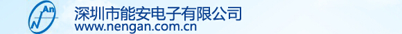 NengAn Electronic co.,ltd logo