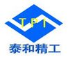 China flexpipes manufacturer/supplier Co.,Ltd logo