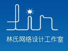 XIAMEN ***** stone Co.,Ltd logo