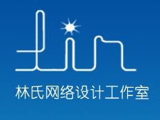 XIAMEN ***** stone Co.,Ltd logo