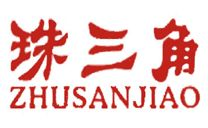 Nanchang Zhusanjiao Environment & Technology Co., Ltd. logo