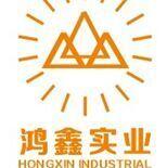 Dongguan Hongxin Industrial Co.,Ltd logo