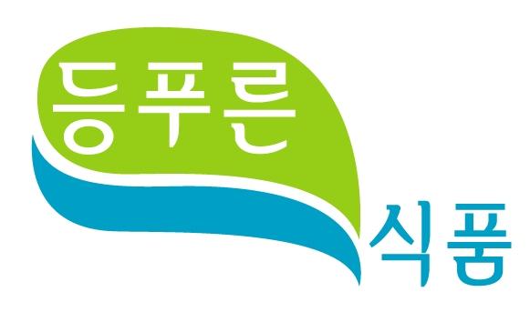 DeungPuReun Food Co.,,Ltd. logo