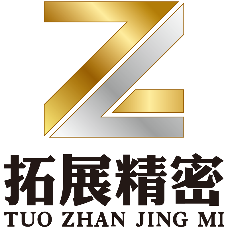 Dong guan City Tuo zhan Precision Hardware Products Factory logo