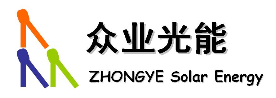 ZhongYe solar energy logo