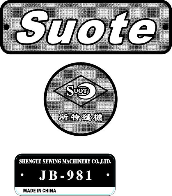 Yueqing Suote Sewing Machine Mechanism Co.,Ltd. logo