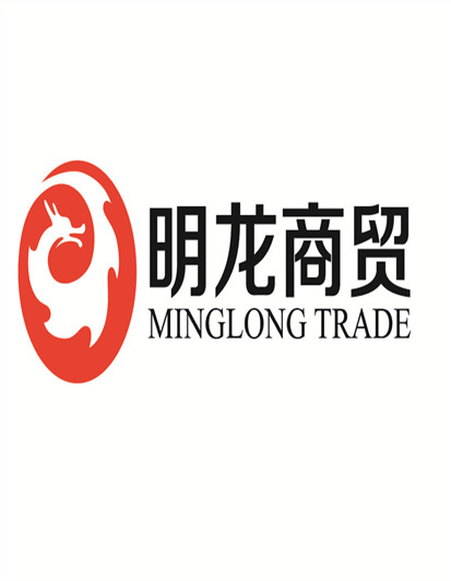 INNER MONGOLIA MIINGLONG COMMERCIAL&TRADING CO.,LTD. logo
