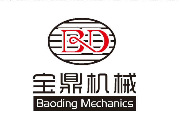 Dezhou Baoding Hydraulic Machinery Co., Ltd. logo