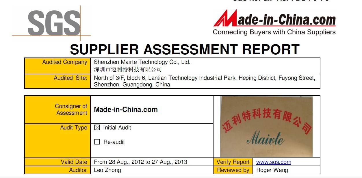Shenzhen Mairte Technology Co.,Ltd. logo