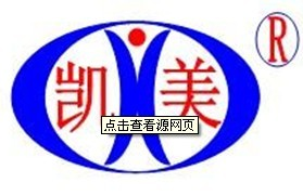 Changsha Kamer Essence and flavor Co.Ltd logo