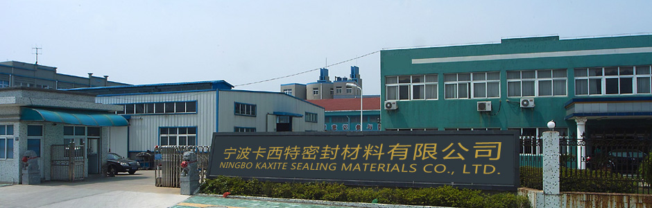 Ningbo Kaxite Sealing Materials Co., Ltd logo