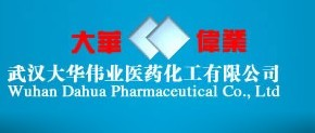 Wuhan Dahua Pharmaceutical Co.,Ltd logo
