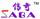 XUZHOU DAHUA GLASS PRODUCTS CO., LTD logo