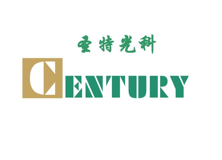 Shenzhen Century Lighting Tech. Co., LTD logo