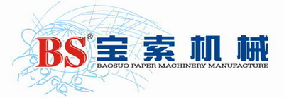 Baosuo Paper Machinery Manufacture Co., Ltd. logo