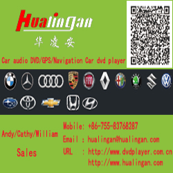 Shenzhen hualingan Technlogy co.,LID logo