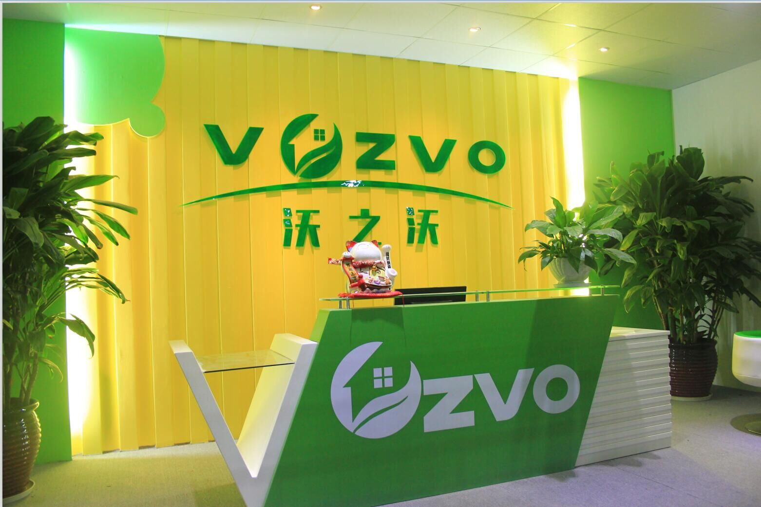 Zhejiang Wozhiwo Plastic Products Co., Ltd logo