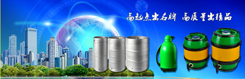 Jinan shenzhou co.,ltd logo