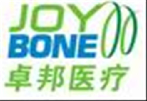 Hubei Joy Bone Medical Prodcucts Co.,Ltd. logo