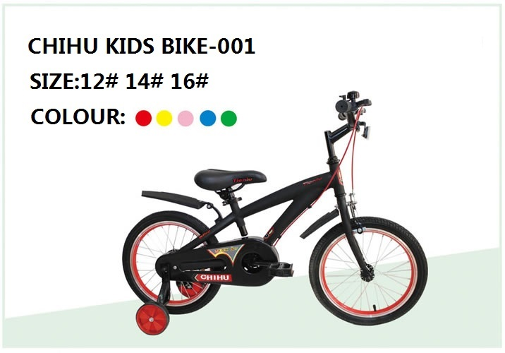Kids Bikes Children Bicycles from Hebei Chihu Bicycle Industry Co.,Ltd. logo