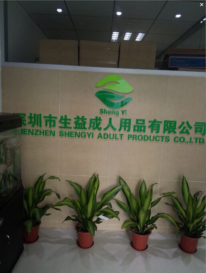 Shenzhen ShengYi Adult Product CO.,LTD logo