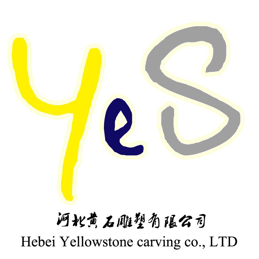 Hebei Yellowstone carving co., LTD. logo