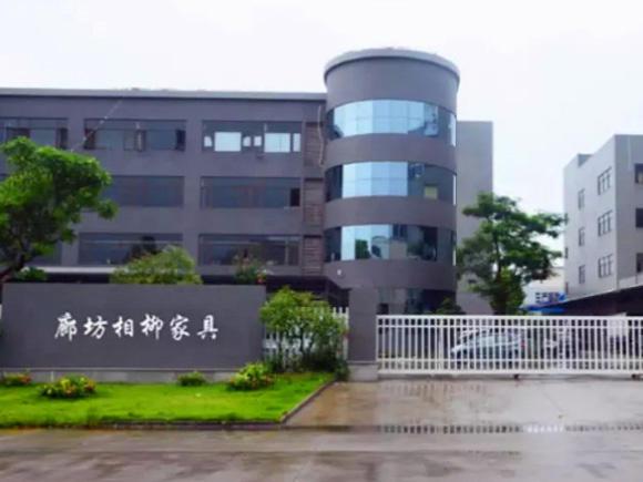 Langfang XIANG LIU furniture Co.,Ltd logo