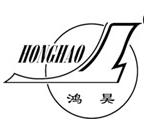 Hengshui Honghao Enterprise Co.,LTD logo