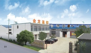Qingzhou Jinlong Temperature-controlled Equipment Co,.ltd logo