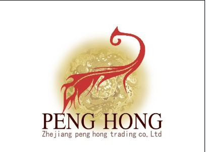 Peng Hong Trading co.Ltd logo