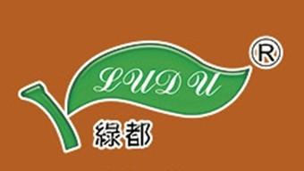 Wenling Daxi Xintai Plastics Co,.Ltd. logo
