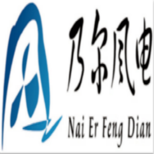 Jiangsu Naier Wind Power Technology Development Co.,LTD logo