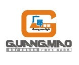 GUANG MAO LIGHTING AND ELECTRICAL CO.,LTD logo