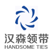 Shengzhou Handsome Textiles Co.,ltd. logo