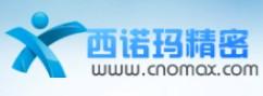 Cnomax Hardwares co.,Ltd logo