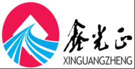 Qingdao Xinguangzheng steel structure Co.Ltd logo