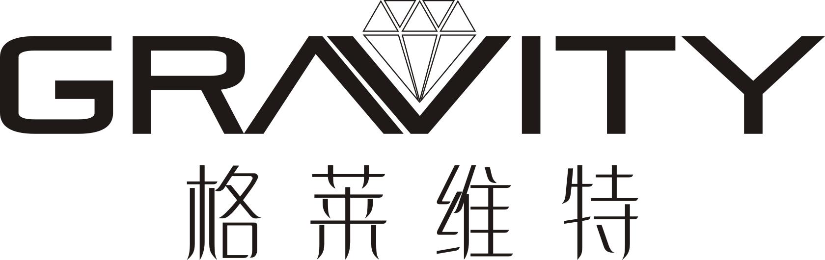 Shenzhen Gravity Trading Co., Ltd logo