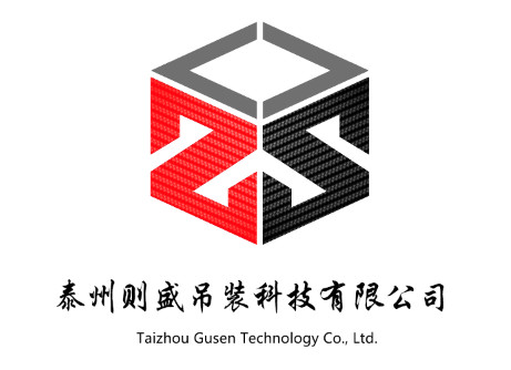 Taizhou Gusen Fiber hoisting Technology Co., Ltd. logo