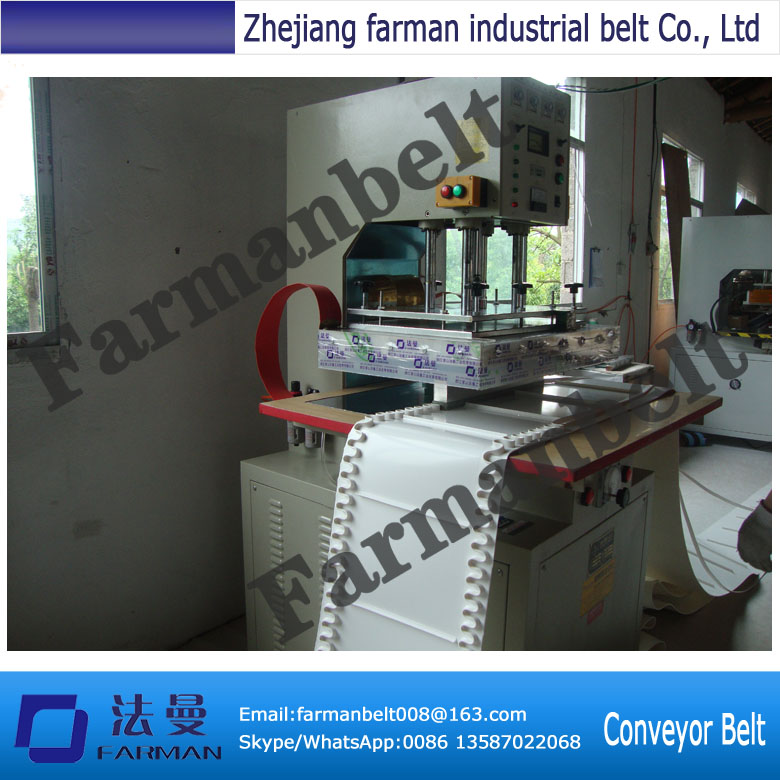Zhejiang Farman Industrial Belt Co.,LTD logo