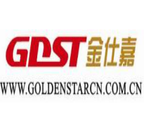 Anhui Goldenstar Auto Parts CO., LTD logo