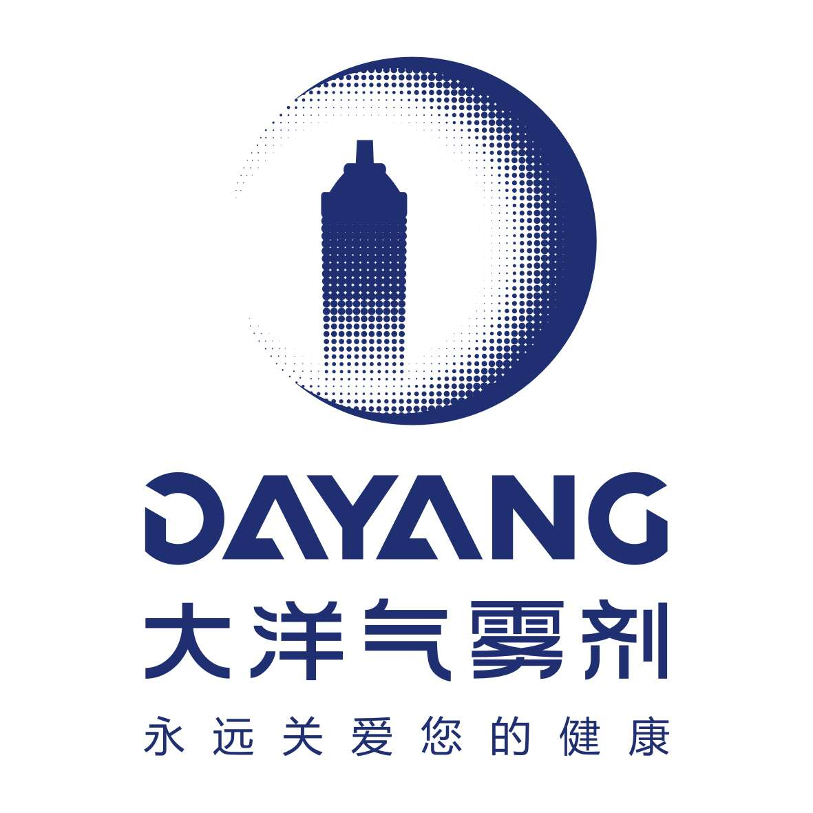 DONGGUAN DAYANG AEROSOL CHEMICAL TECHNOLOGY CO.,LTD. logo