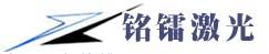 Shenzhen Herolaser Equipment Co.,Ltd. logo