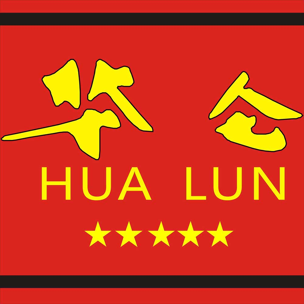 HUALUN GUANSE DECORATION MATERIAL FACTORY logo
