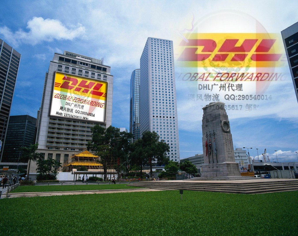 dhl company profile Is dhl your free company listing correct use this link to make changes, add new information or another listing please share dhl company profile across your google+, facebook, twitter and linkedin accounts.