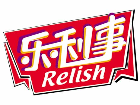 Shandong Relishi Food Co., Ltd. logo